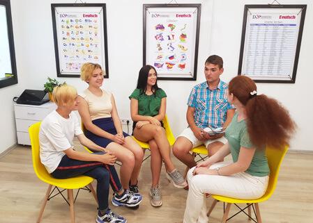 Разговорный клуб немецкого языка Киев