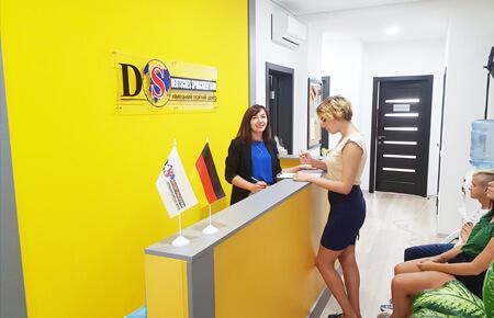 Курсы немецкого языка в Киеве