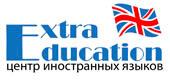 ExtraEducation курсы