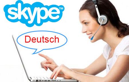 Изучение немецкого по skype
