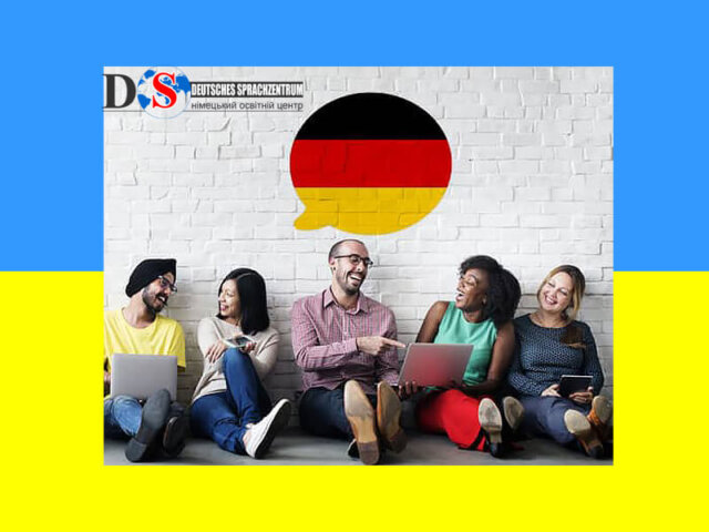german courses in kiev