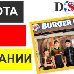 Работа в Германии для студентов Украина