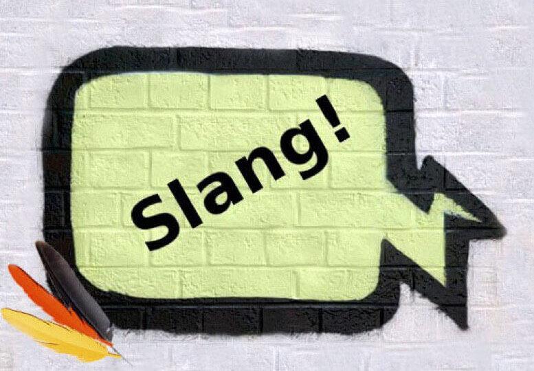 Сленг в немецком языке