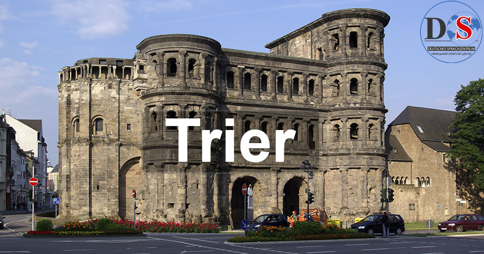 Trier старейший город Германии