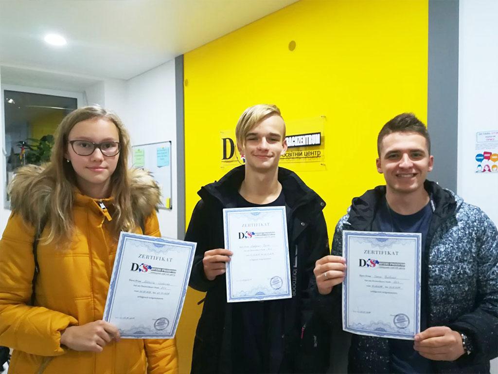 немецкий язык сертификат