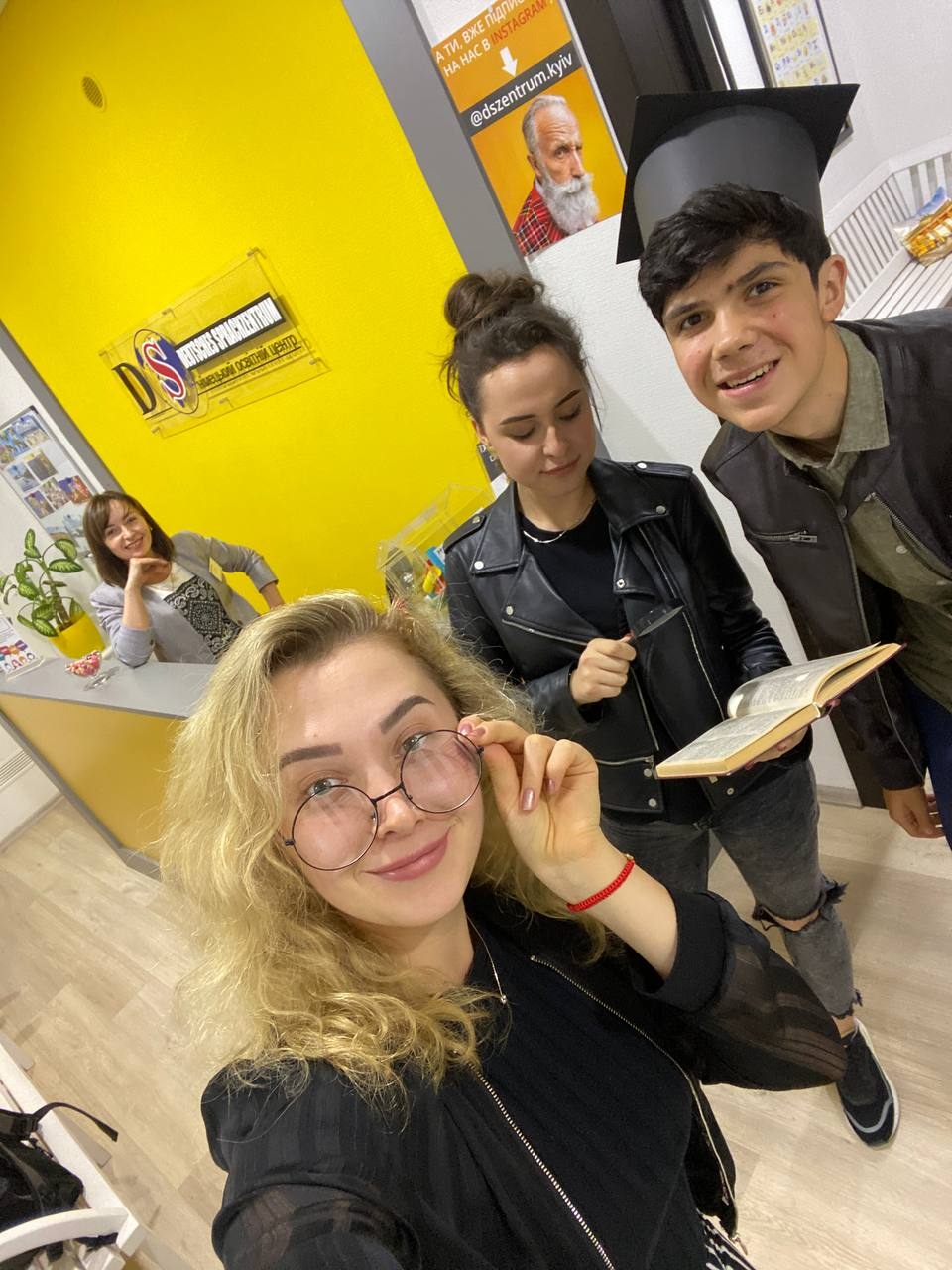 Deutsches Sprachzentrum Киев